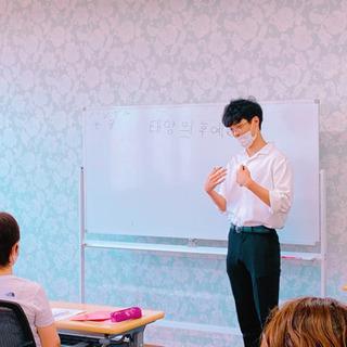 8/29、8/30スタート☆ハンソル先生の韓国語教室☆ - その他語学