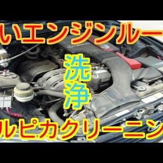 エンジンルーム クリーニング ・オイル交換 沖縄市泡瀬