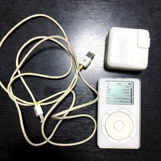 初代 iPod (Scroll Wheel) 5GB M8541