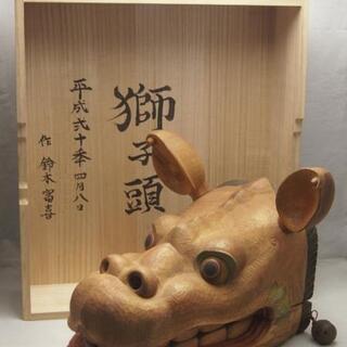 【JA】獅子頭彫刻師 荒神堂 鈴木富喜 「麒麟」