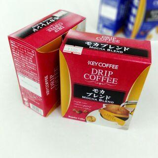 KEY COFFE モカ 税込100円(個)