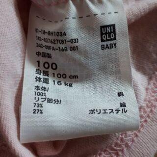 ミニーマウス ロングTシャツ 薄ピンク 三枚組 👕 - 札幌市