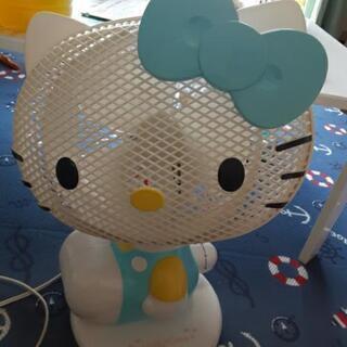 キティちゃん扇風機(取り引き中)