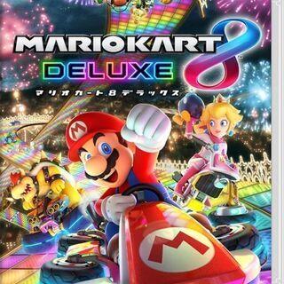 マリオカート8 Switch版