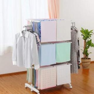 屋内洗濯物干し - 品川区