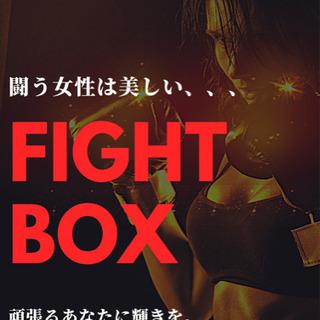 女性限定フィットネス!!500円!!