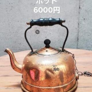 銅製アンティークポット