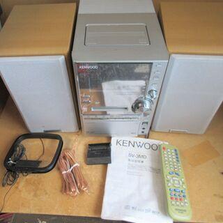 ☆ケンウッド KENWOOD RXD-SV3MD,SV-3MD ...