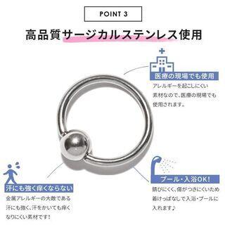 【新品】【サイズ選択可】ボディピアス キャッチ 18G 16G ...