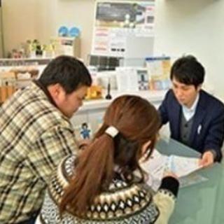 【日払い/週払い】札幌市/正社員求人/ホームアドバイザーのお仕事...