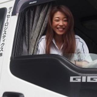 【未経験者歓迎】「4tトラックドライバー/正社員」月給28…