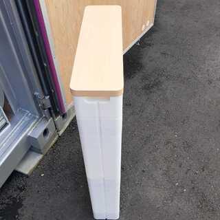 スリム 隙間 収納 キャスター付き 幅 13センチ