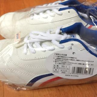 【新品】作業靴 24.5cm(値下げ)
