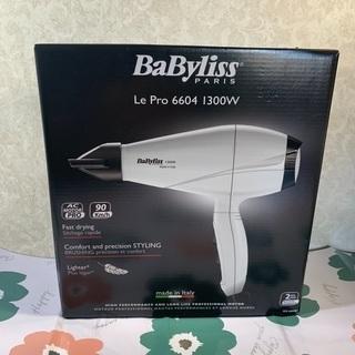 ◆未使用未開封◆ ベビリス   ル・プロ  BaByliss  ...