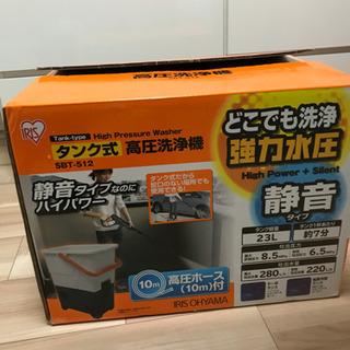アイリスオーヤマ タンク式高圧洗浄機SBT-512