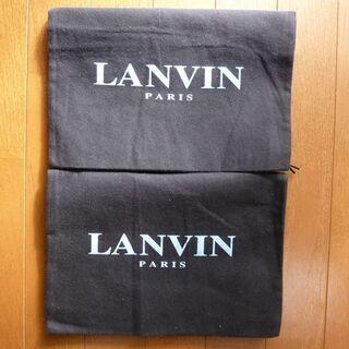 保存袋(紺色) ランバン/LANVIN バラ売り可
