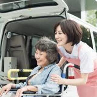 【ケアマネジャー(契約社員/月136h勤務)】居宅介護支援サービ...