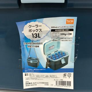 クーラーボックス中 濃い青色 13L − 福井県