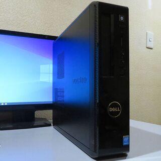 【受付終了】SSDで高速化!オフィス搭載 第四世代 Cor…