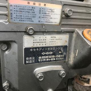 [中古]Dゼル耕運機 イセキ HS75-L