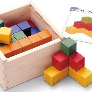シンプルで美しいから、創造力を生み出す図形キューブ積木