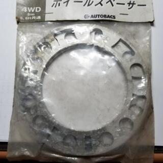 ホイール スペーサー 5mm