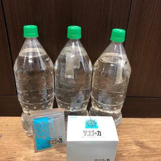 1L35円❣️水道水で瞬時にミネラルウオーターが作れます。