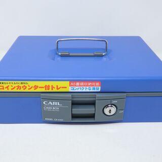 CARL CB-8400 キャッシュボックス 手提げ金庫