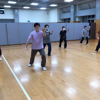 太極拳無料講習会・高津教室(全8回)