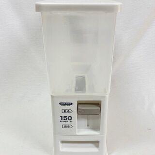 8*26 アスベル UNIX WARE 軽量米びつ 洗える米びつ