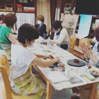 【みんなの作業場】陶芸教室