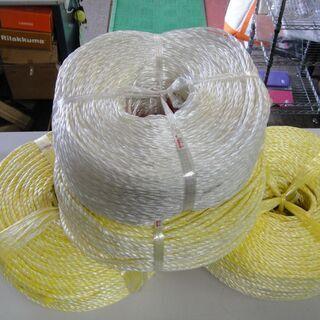 未使用 ロープ 紐 ビニール 限定