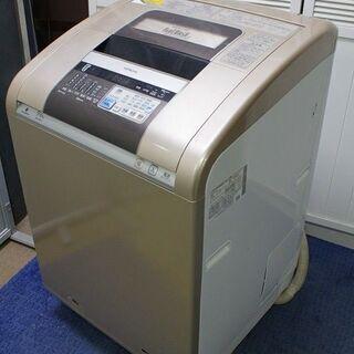 R1900) 日立 BW-D9MV-1 洗濯容量 9kg 乾燥容...