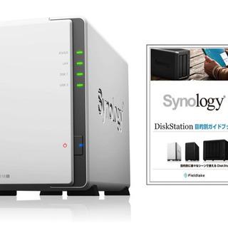 【ガイドブック付】Synology DiskStation DS...