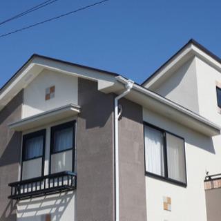 最新ドローンで撮影致します。外壁屋根等の見積もりのお助けに ドロ...
