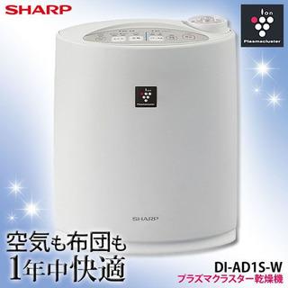 プラズマクラスター 乾燥機 DI-AD1S-w