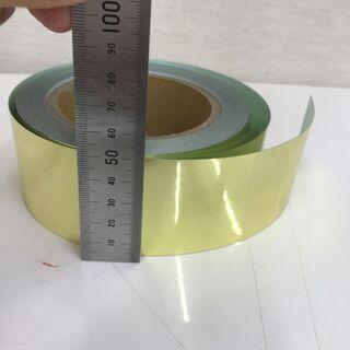 ロール状のシールです。自由なサイズで切ってお使いください。