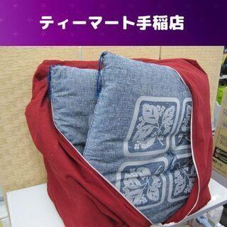 5枚セット座布団 60cm×57cm  保存袋付き 和風 和室 ...