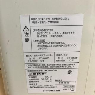 シャープ 加湿空気清浄機 KC-A40 − 京都府