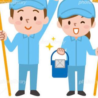 都立大学付近の塾清掃スタッフ募集 早朝・短時間
