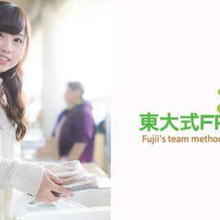女性のための千葉マネーセミナー:9月25日(金)19:00~