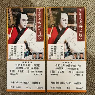 市川海老蔵 八千代座 歌舞伎