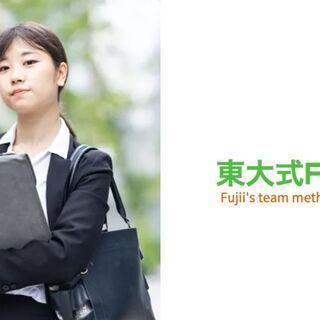 女性のための福岡マネーセミナー:9月26日(土)13:00~15:00