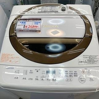【配送設置無料エリア拡大】☆美品☆ 東芝/TOSHIBA AW-6D6-T 全自動洗濯機 ZABOON(ザブーン) ブラウン [洗濯6.0kg /乾燥機能無 /上開き] 2018年製の画像
