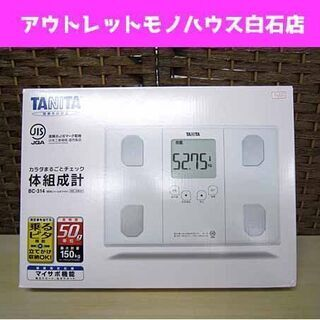新品 タニタ 体組成計 体重計 BC-314 TANITA パー...
