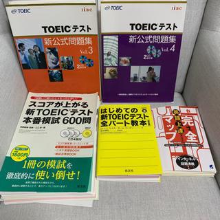 裁断済!TOEIC本セット5冊セット