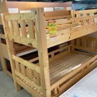ID:G939320 2段ベッド