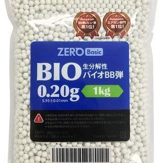【新品】生分解性バイオBB弾 0.20g 5000発入 1kg