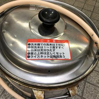 Rinnaiリンナイ ガス炊飯器5kg