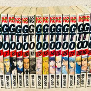 GTO 全巻セット 漫画